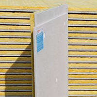 Звукоизоляционная панель ЗИПС Вектор 0,72 кв.м.