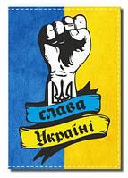 Обложка на паспорт Украина fp-UA15