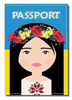 Обложка на паспорт Украина fp-UA56