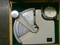 Прибор контактный типа КПУ-3