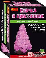 Ранок Сад пушистых кристаллов. Елка в кристаллах (розовая) арт. 0256