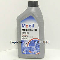 Масло трансмиссионное Mobilube HD SAE 75W-90 API GL-5 канистра 1л