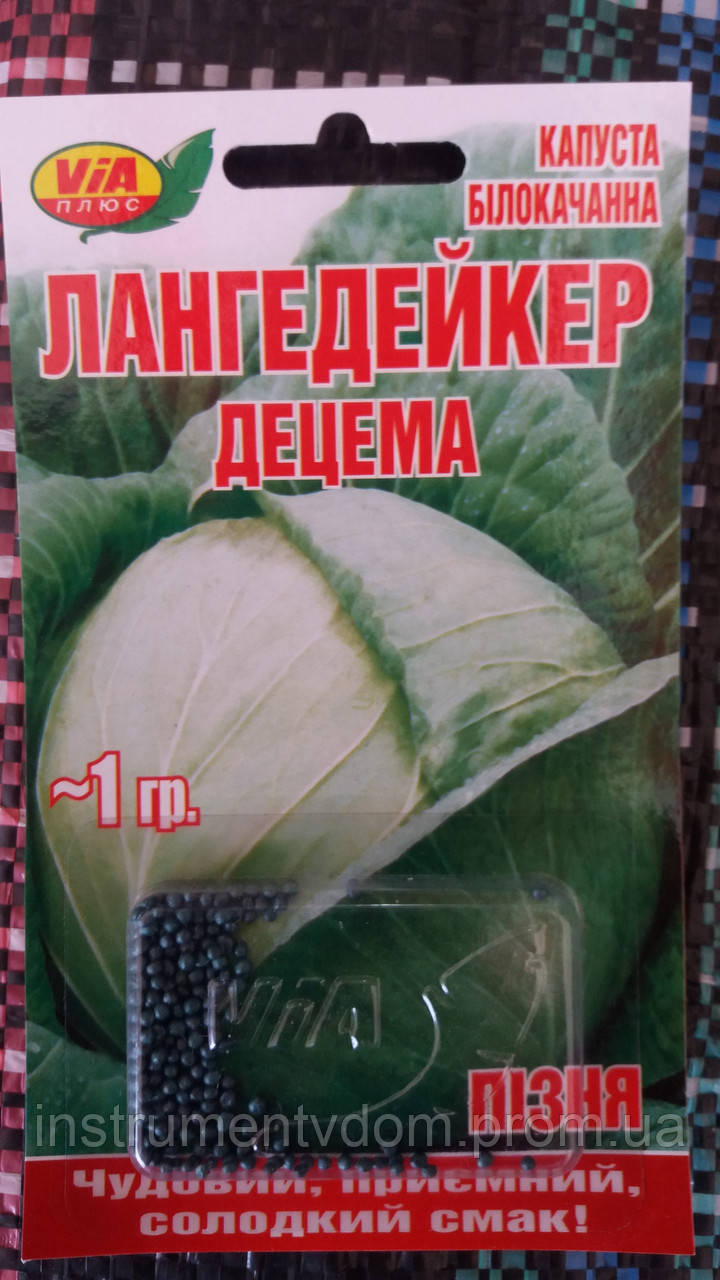 """Семена капусты """"Лангедейкер Децема"""" ТМ VIA-плюс, Польша (упаковка 10 пачек по 1 г)"""