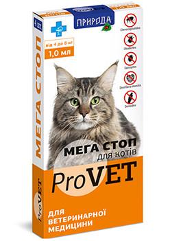 Капли от блох и клещей для котов 4-8 кг Мега Стоп ProVET, капли от эктопаразитов, 4х01мл (Природа)
