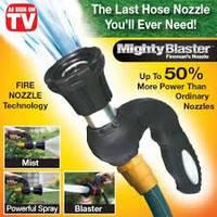 Насадка для мойки Mighty Blaster - насадка на шланг
