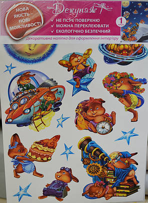 Наклейка, звери, астрономы, детская, интерьерная Наш Декупаж, фото 2