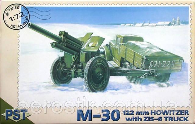 М-30 122мм гаубица и грузовик ЗИС-6       1\72    PST 72030