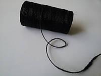 Канат джутовый декоративный черный 1,5 мм бобина 100 м