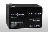 LogicPower LP 12V 12 AH АКБ Герметичный свинцово-кислотный аккумулятор SLA
