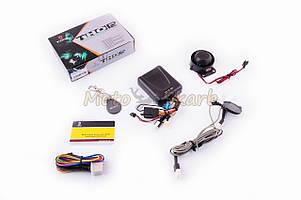 Мотосигнализация Thor  MZ ( RFID чип)