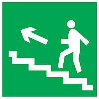 """Знак """"Направление к эвакуационному выходу (по лестнице налево вверх)"""""""