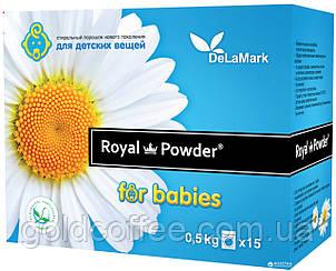 Royal Powder Baby 3 кг. Концентрированный бесфосфатный стиральный порошок