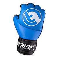 Перчатки ММА Free-Fight Blue 5 унций (FF-FG-5-blue)