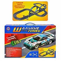 Детский игровой авто трек Шальные гонки 615 см