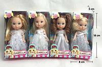 Лялька Isabella YL1603-C