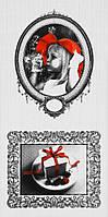 Плитка Атем Куба настенная декор Atem Cuba Frames 3R 295x595 мм