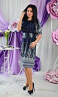 Молодежное платье большого размера, фото 1