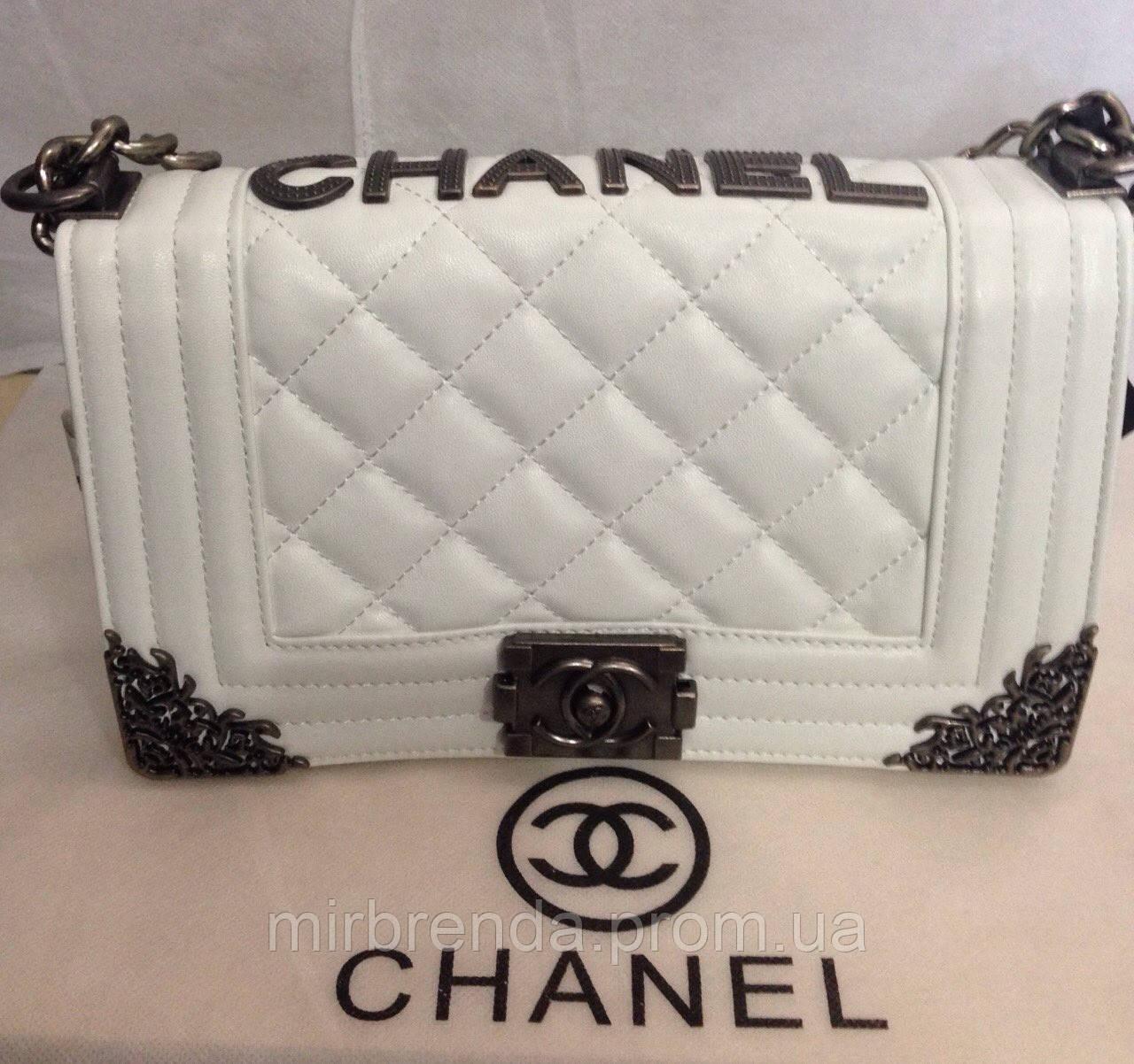 3d57545d0975 Купить сейчас - Сумка Chanel boy белая в наличии: 1 150 грн ...
