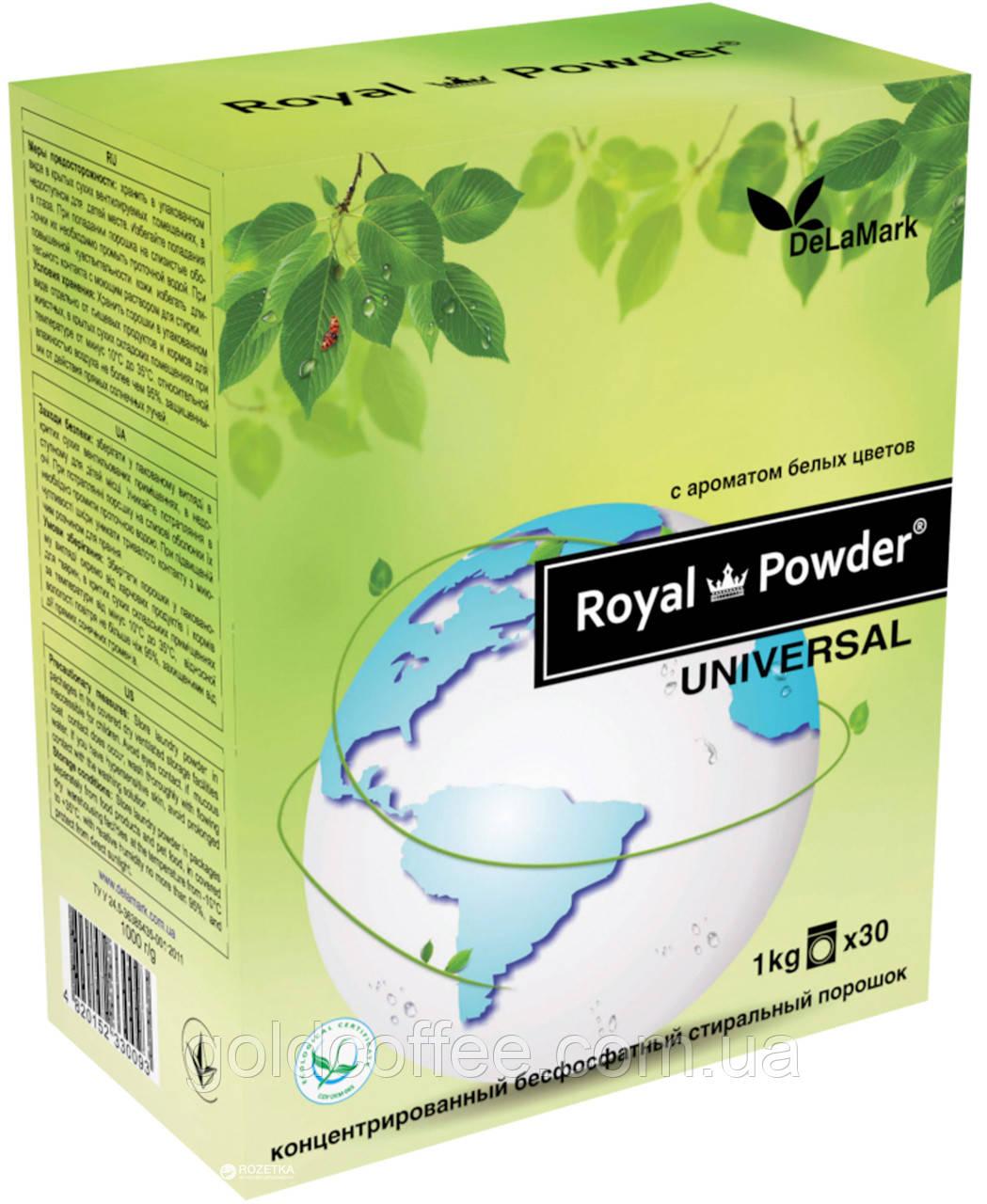 Royal Powder Універсальний з запахом білих кольорів 1 кг концентрований безфосфатний пральний порошок