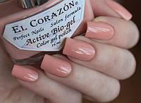 Лечебный цветной био гель El Corazon 423/321 El Corazon без сушки под лампой