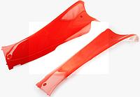 Пластик Zongshen STHORM/ FADA 15 нижний пара (лыжи) (красный) KOMATCU