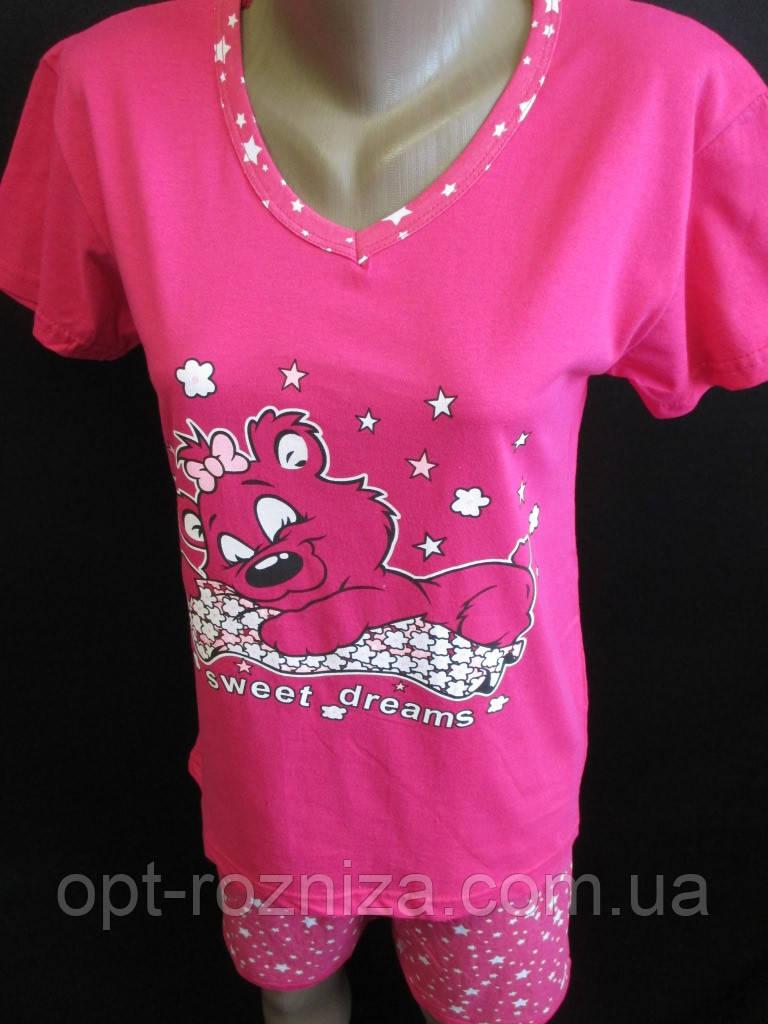 25b74c51ed27f Летние пижамы из хлопка., цена 105 грн., купить в Хмельницком — Prom ...
