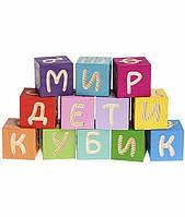 """Кубики тактильные из дерева """"Азбука"""""""