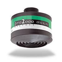 Фильтрующая коробка (фильтр) к противогазу марки К2Р3