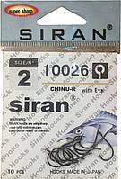 Siran n2