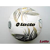 Мяч футзальный Lotto Sala Gravity Лотто Сала Гравити