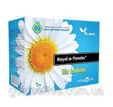 Royal Powder Baby 0,5 kg. Концентрированный бесфосфатный стиральный порошок