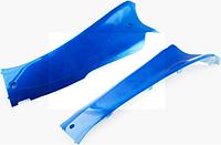 Пластик Zongshen STHORM/ FADA 15 нижний пара (лыжи) (синий) KOMATCU