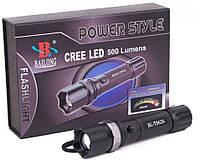 Аккумуляторный фонарик Police BL 8626, ручной фонарь, переносной, фонарик для туризма, рыбалки, пикника, охоты