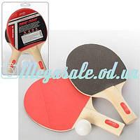 Ракетка для настольного тенниса 0215 (набор для настольного тенниса): ракетка 2шт + мячик