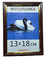 Фоторамка,  пластиковая,  13*18,  рамка для фото, картин, дипломов, сертификатов, 1512-124