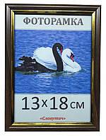 Фоторамка,  пластиковая,  13*18,  рамка для фото, картин, дипломов, сертификатов, 1512-160