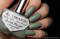Лечебный цветной био гель El Corazon 423/295 El Corazon без сушки под лампой