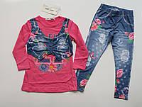 Костюм - двойка для девочек 4- года