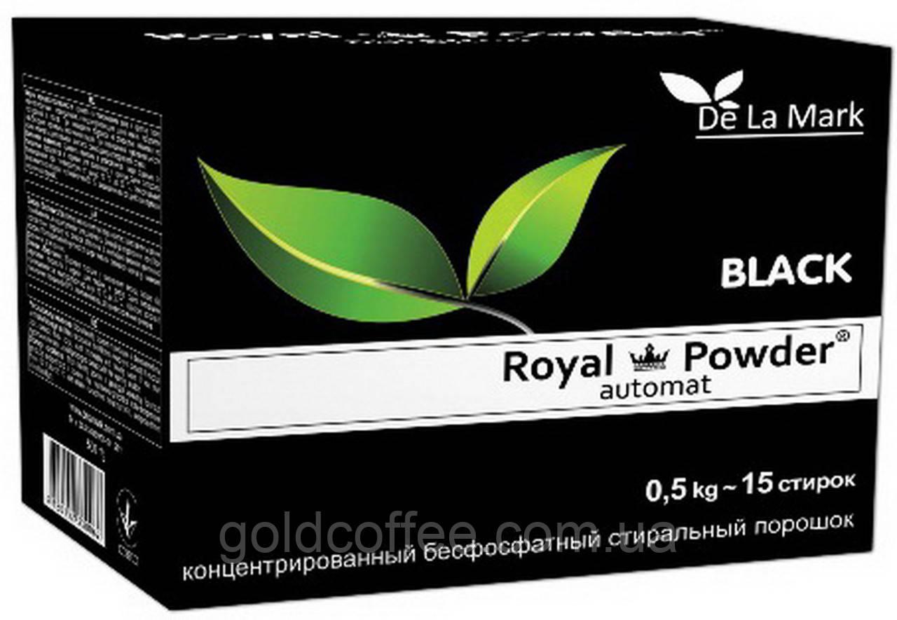 Royal Powder Black 0,5 kg. Концентрований безфосфатний пральний порошок