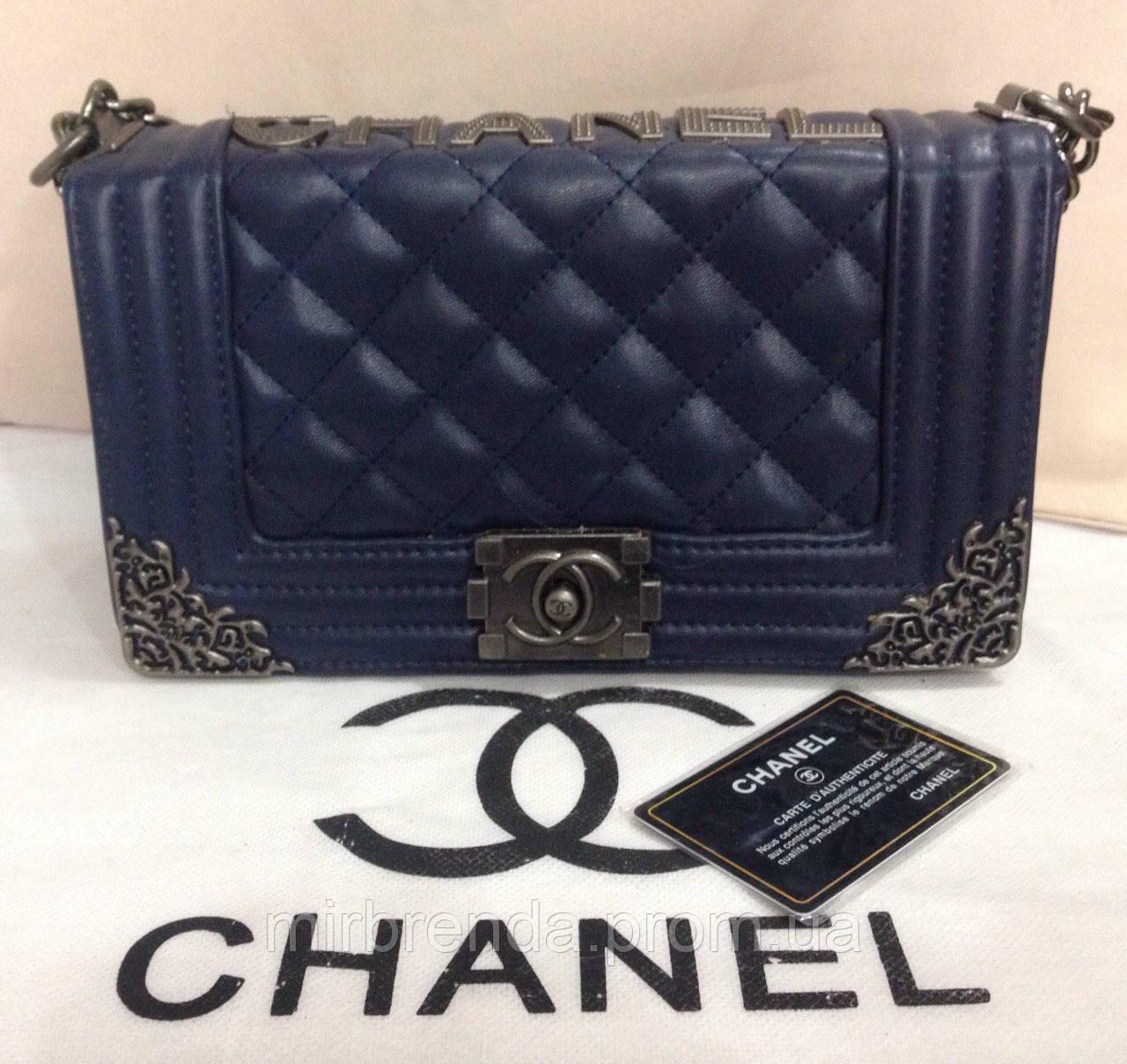 22ae8039f969 Купить сейчас - Сумка Chanel boy синий в наличии: 1 150 грн ...