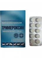 Тримероксин таблетки №10