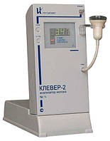 Анализатор качества молока КЛЕВЕР - 2