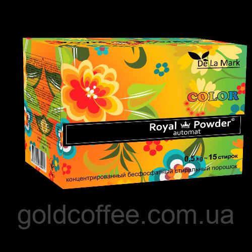 Royal Powder Color 0,5 kg. Концентрований безфосфатний пральний порошок
