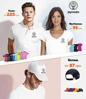 Сезон рекламного текстиля!