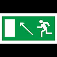 """Знак """"Направление к эвакуационному выходу(по наклонной плоскости налево вверх)"""""""
