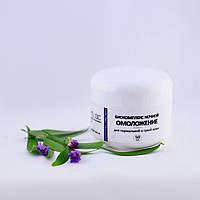 Биокомплекс ночной ОМОЛОЖЕНИЕ 45+ для жирной и комбинированной кожи JLoc
