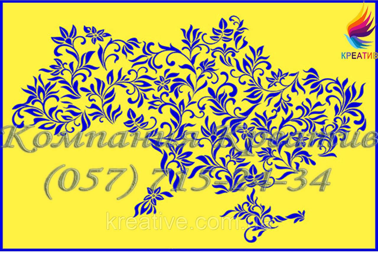 Одежда с украинской символикой (под заказ от 50 шт) с НДС