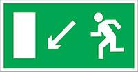 """Знак """"Направление к эвакуационному выходу(по наклонной плоскости налево вниз)"""""""