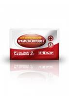 Тромексиновет 2 г