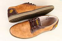 Модные мужские туфли Timberland